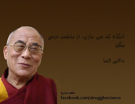 Dalai-2